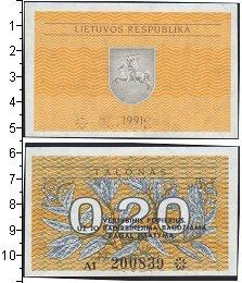 Изображение Банкноты Литва 0,20 талона 1991  XF