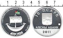 Изображение Монеты Абхазия 10 апсаров 2011 Серебро Proof