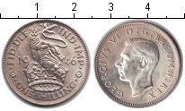 Изображение Монеты Великобритания 1 шиллинг 1946 Серебро VF Георг VI