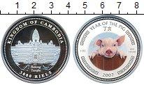 Изображение Монеты Камбоджа 3000 риель 2007 Серебро Proof- Год кабана