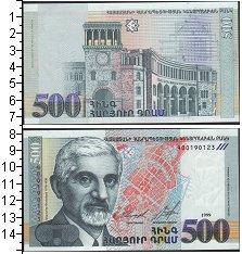 Изображение Боны Армения 500 драм 1999  UNC- Архитектор Александр