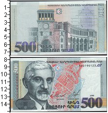 1000 драм армения 2011 krause 10 копеек украинских