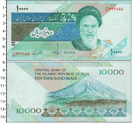 Картинка Банкноты Иран 10.000 риалов  0