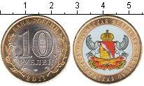 Изображение Цветные монеты Россия 10 рублей 2011 Биметалл UNC Воронежская область