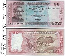 Изображение Банкноты Бангладеш 50 така 0  UNC-