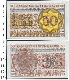 Изображение Банкноты Казахстан 50 тыйын 0  UNC-