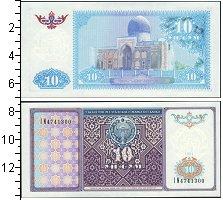 Изображение Боны Узбекистан 10 сум 1993  UNC- мечеть