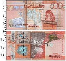 Изображение Боны Сейшелы 500 рупий 0  UNC- Сова, рыбы