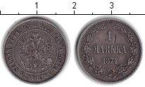 Изображение Мелочь Финляндия 1 марка 1874 Серебро XF S