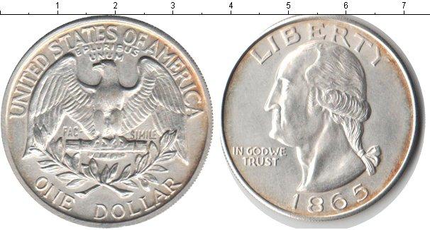 Где купить монеты доллары монета 5 рублей бухарест 2016