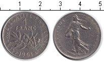 Изображение Дешевые монеты Франция 1 франк 1961 Медно-никель VF