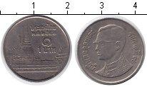Изображение Дешевые монеты Таиланд 1 бат 1999