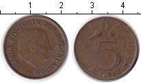 Изображение Барахолка Нидерланды 5 центов 1957
