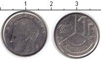 Изображение Барахолка Бельгия 1 франк 1991 Железо XF