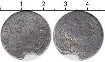 Изображение Дешевые монеты Испания 10 сентим 1941