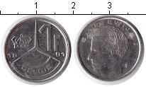 Изображение Барахолка Бельгия 1 франк 1991