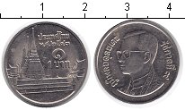 Изображение Дешевые монеты Таиланд 1 бат 2000