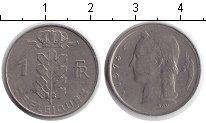 Изображение Барахолка Бельгия 1 франк 1974