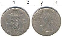 Изображение Дешевые монеты Бельгия 1 франк 1951 Медно-никель VF