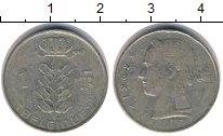 Изображение Дешевые монеты Бельгия 1 франк 1962 Медно-никель VF
