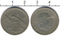 Изображение Дешевые монеты Не определено 5 песет 1957 Медно-никель VF