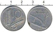 Изображение Дешевые монеты Не определено 10 лир 1972