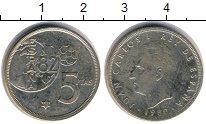 Изображение Дешевые монеты Не определено 5 песет 1982