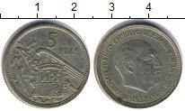 Изображение Дешевые монеты Не определено 5 песет 1957