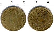 Изображение Дешевые монеты Не определено 10 пар 1980