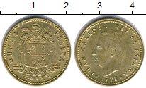Изображение Дешевые монеты Не определено 1 песета 1975