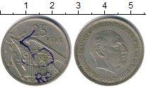 Изображение Дешевые монеты Не определено 25 песет 1957