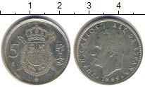 Изображение Дешевые монеты Не определено 5 песет 1984