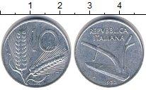 Изображение Дешевые монеты Не определено 10 лир 1953