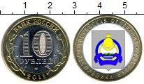 Изображение Цветные монеты Россия 10 рублей 2011 Биметалл UNC- Республика Бурятия