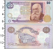 Изображение Банкноты Украина 50 гривен 0  UNC-