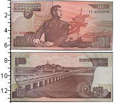 Изображение Боны Северная Корея 10 вон 0  UNC-