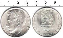 Изображение Мелочь Чехословакия 100 крон 1978 Серебро XF