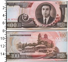 Изображение Боны Северная Корея 100 вон 0  UNC-