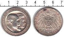 Изображение Монеты Вюртемберг 3 марки 1911 Серебро UNC- Серебряная свадьба В