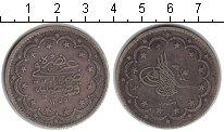 Изображение Монеты Турция 20 куруш 1255  VF