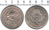 Изображение Монеты Коста-Рика 50 колон 1974 Медно-никель UNC- черепаха