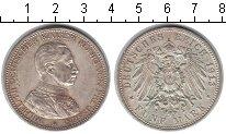 Изображение Монеты Пруссия 5 марок 1913 Серебро XF Вильгельм II. A