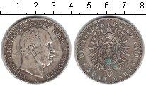 Изображение Монеты Пруссия 5 марок 1876 Серебро  Вильгельм. A