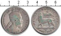 Изображение Монеты Эфиопия 1/2 бирра 0 Серебро VF Менелик II