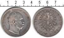 Изображение Монеты Пруссия 5 марок 1876 Серебро  Вильгельм. C