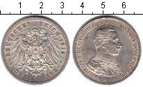 Изображение Монеты Пруссия 3 марки 1914 Серебро XF Вильгельм II. A