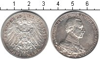 Изображение Монеты Пруссия 3 марки 1913 Серебро XF Вильгельм II. A