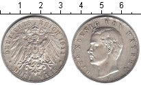 Изображение Монеты Бавария 3 марки 1913 Серебро XF Отто. D