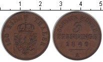 Изображение Монеты Пруссия 3 пфеннига 1849 Медь XF А