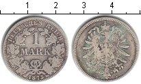 Германия 1 марка 1875 Серебро
